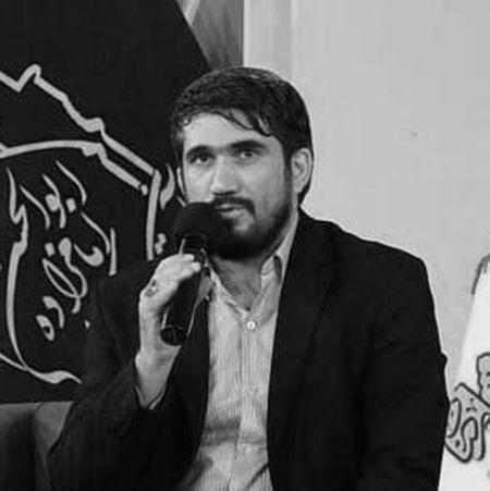 نوحه باجی محمد باقر منصوری خداحافظ ای آنام
